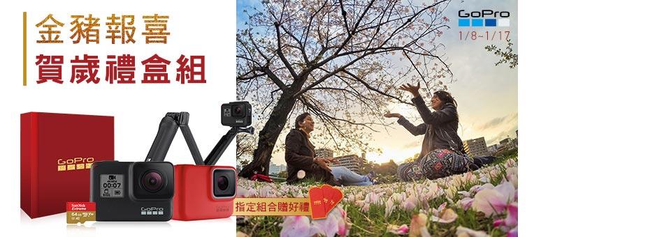 GoPro賀新春