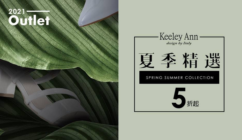 Keeley Ann夏新鞋↘5折up