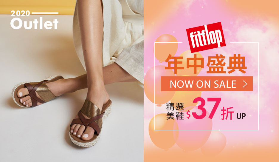 FitFlop 涼拖鞋↘1000up