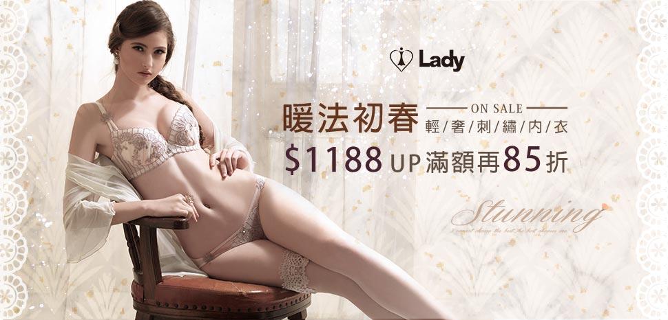 Lady_0224-0302