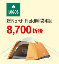 日本 LOGOS送North Field睡袋4組