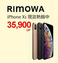 MikeiPhone Xs 現貨熱銷中