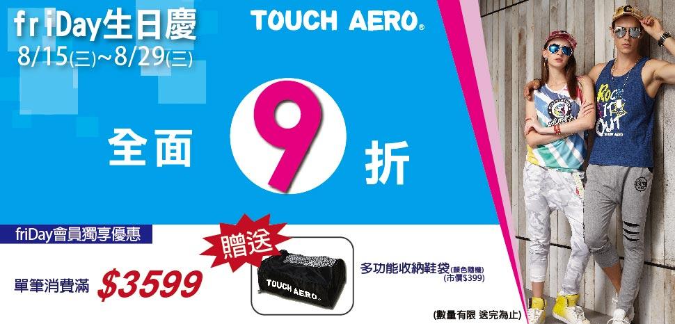 touch aero_0815-0829