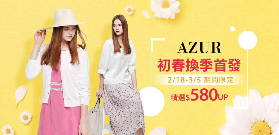 AZUR_0218-0305