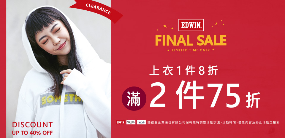 EDWIN_0218-0303