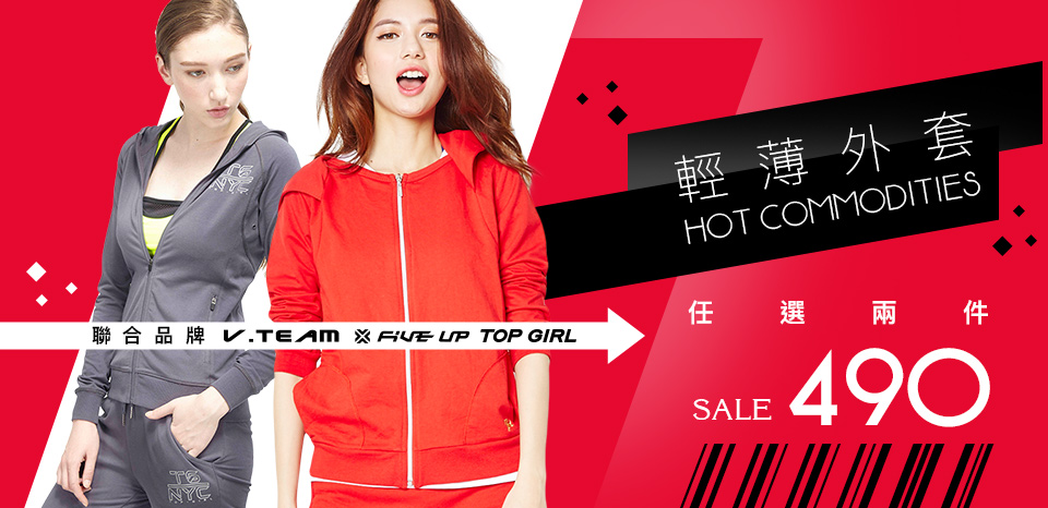 TOP GIRL_0224-0305
