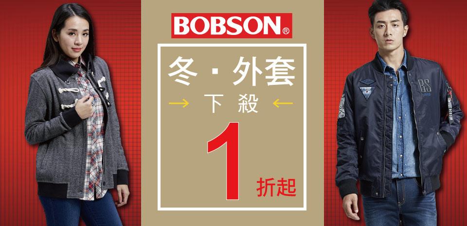 BOBSON_1105-1120