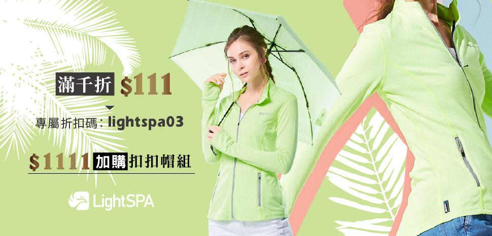 LightSPA_1106-1202