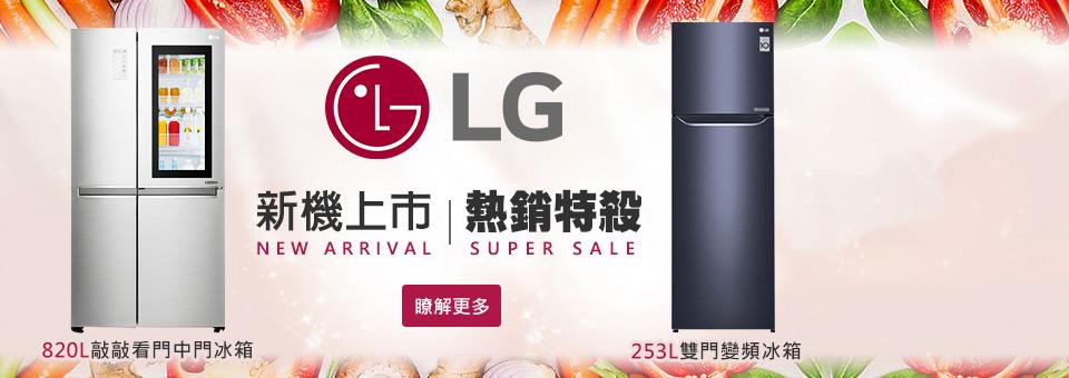 LG新機上市