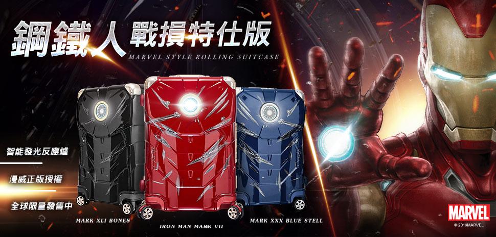 Marvel人氣熱銷