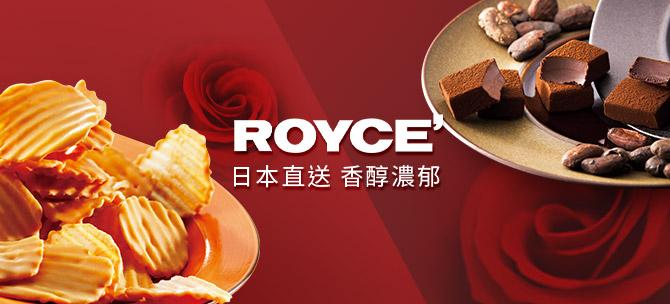 來自北海道的巧克力