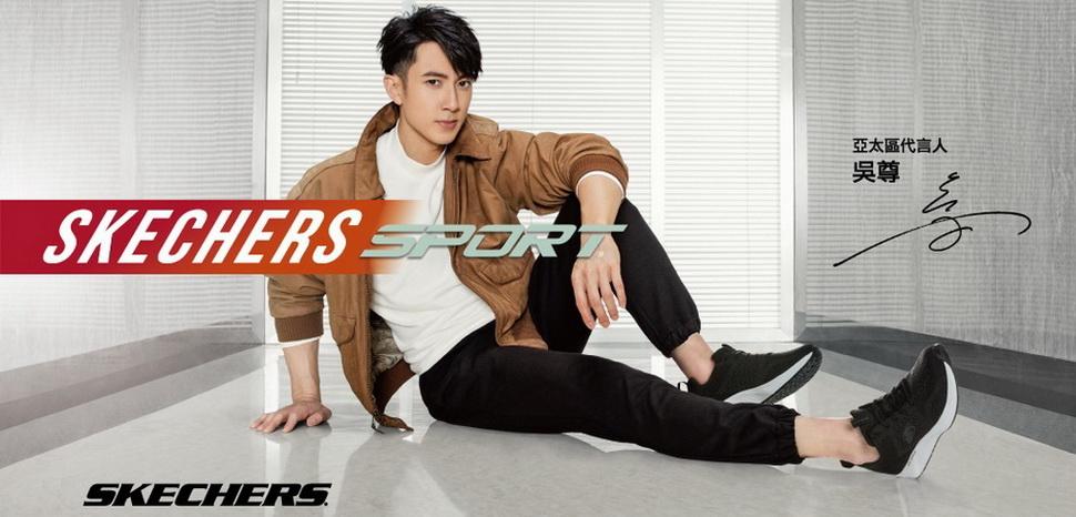 慢跑鞋(男)