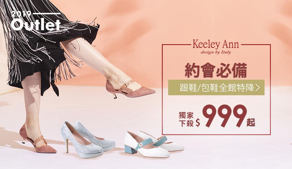 Keeley Ann約會鞋↘3折up