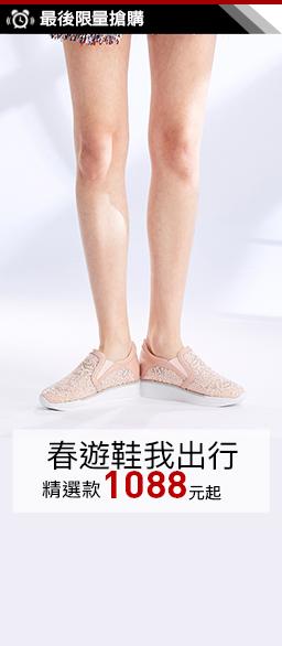 Keeley Ann休閒鞋↘$1080up