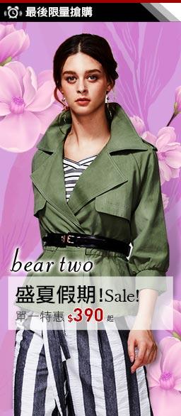 bear two夏出清↘5折特惠