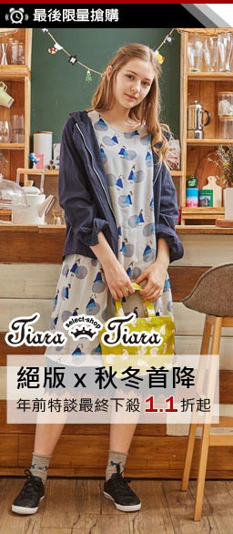Tiara Tiara專櫃女裝↘1.1折起