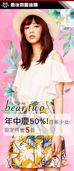 bear two夏祭年中慶↘5折