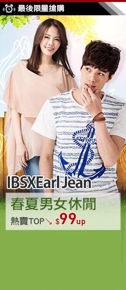 IBS X Earl Jean服飾熱銷↘99up