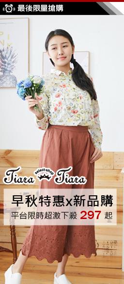 Tiara Tiara 日系專櫃女裝↘297up