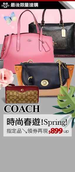 COACH春郵購$899up