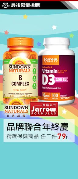 SundownX賈羅公式↘任選2件79折