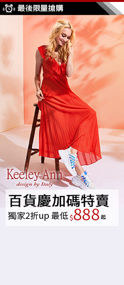 Keeley Ann專櫃女鞋↘獨家殺$888up