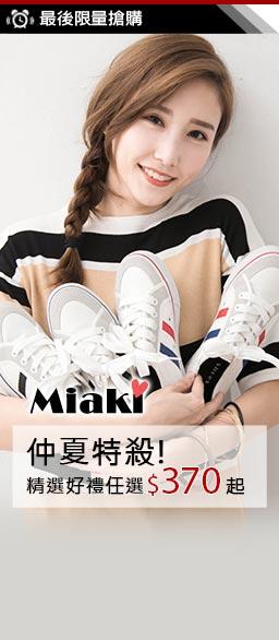 Miaki 甜美女鞋↘370up