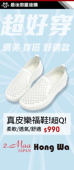 2.Maa專櫃女涼鞋快閃出清↘$699up