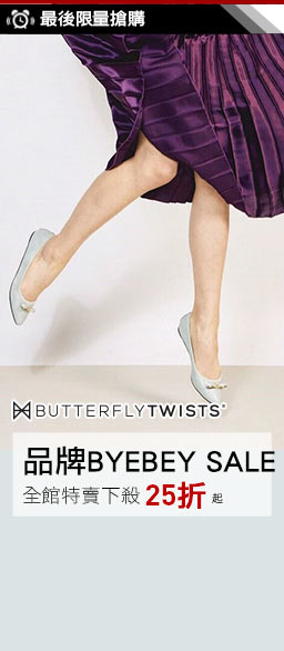 butterfly女鞋出清↘$690up