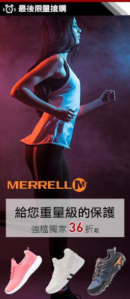MERRELL輕量休閒鞋↘$890up