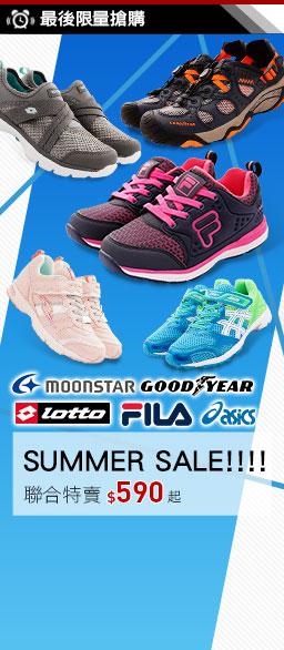 月星童鞋/FILA/LOTTO兒童運動鞋↘590up