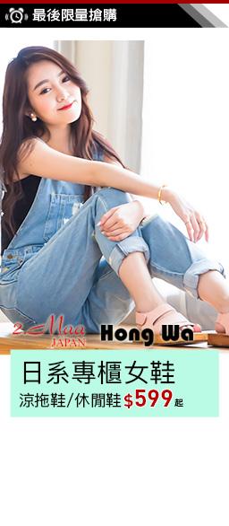 2.Maa日系專櫃女鞋↘$599up