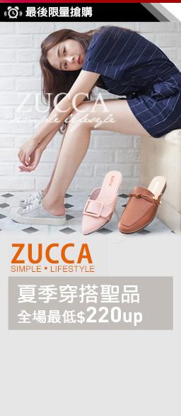 ZUCCA購物節瘋殺全館↘472up
