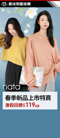 CR│nata韓系女裝↘$66起
