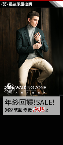 米蘭 聯合品牌↘男鞋988up