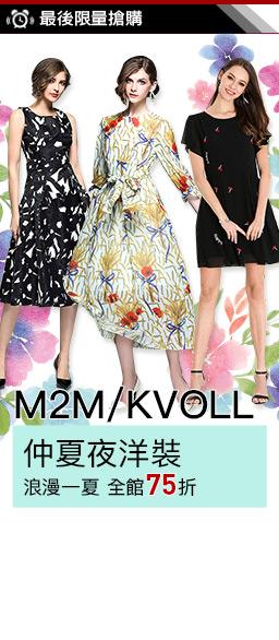 M2M 優雅名媛洋裝↘特談75折