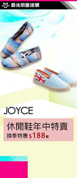 Joyce百搭休閒鞋↘$188up