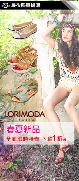 LORIMODA專櫃女鞋↘1折up