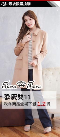 Tiara Tiara女裝↘1.2折up