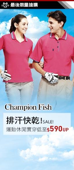 ChampionFish排汗衣↘590up