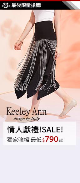 Keeley Ann專櫃女鞋↘開春特談強檔790up