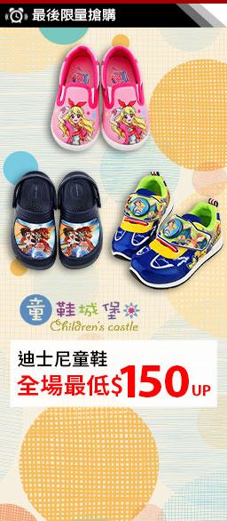 迪士尼卡通童鞋↘$150up