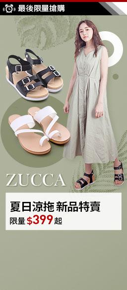 ZUCCA新品涼拖↘$399up