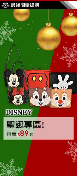 Disney聖誕禮物↘89up