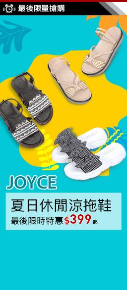 JOYCE休閒涼拖鞋↘$399up