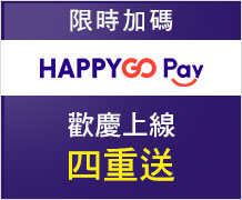 HG Pay