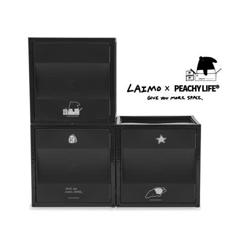 馬來貘收納箱-3入組