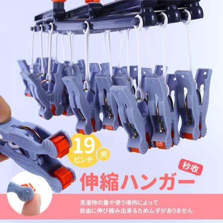 日本超省力瞬收衣架