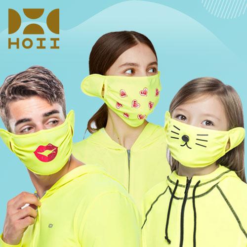 HOII 黃色系列抗菌口罩
