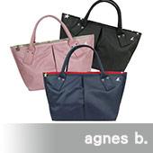 agnes b.星星內裡三層水餃包(小/任選)